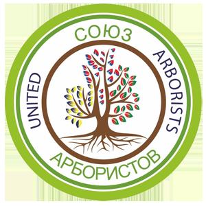 Компания М-Арбо является региональным представителем Союза Арбористов